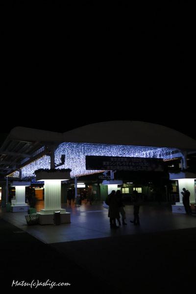 2012 TCK